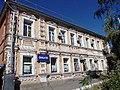 Будинок, у якому працював Д. М. Медведєв 2.jpg