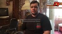 File:Воины-афганцы и ветераны бригады «Восток» помогли инвалиду из Дебальцево.webm