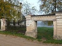Ворота у складского корпуса.jpg