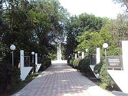Городской парк г. Зеленокумска 01.jpg