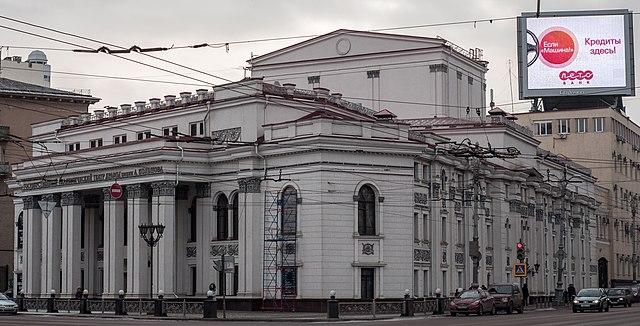 Государственный Воронежский академический театр драмы имени А.В.Кольцова