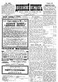 Двинский листок №169 (1901).pdf