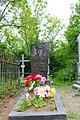 Жадани, Могила воїна- афганця Гаркушина Ю.І., в центрі кладовища.jpg