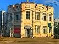 Здание магазина отредактированное с телефона Нокиа 19.09.2017.jpg