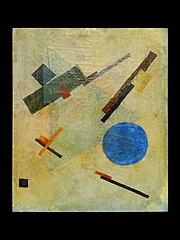 Suprematist Composition 1