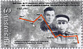 Командиры 89-й стрелковой дивизии 2-го формирования А.Саркисян и Н.Г.Сафарян. Юбилейная марка Республики Армения.jpg