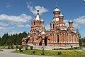 Крестовоздвиженский храм с колокольней в Дарне - panoramio.jpg