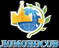 Международная конференция студентов, аспирантов и молодых учёных «Ломоносов».png
