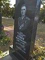 Могила Героя Радянського Союзу Чернікова М.В., Чернігів.jpg