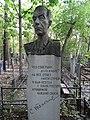 Могила Тельканова - памятник.jpg