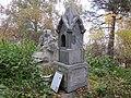 Могила захоронения Карпинского П. М. 01.JPG