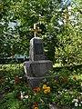 Могила княгині Марії Щербатової на території Миколаївського монастиря в Немирові P1090059.JPG