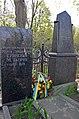 Могили Грінченка Б. Д., письменника та його дружини Грінченко М.М..jpg