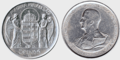 Міклош Горті на угорській монеті.png