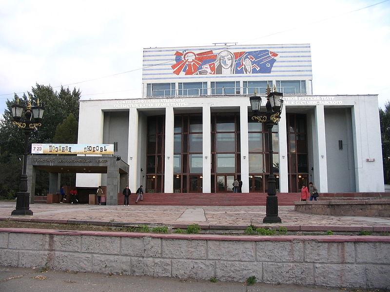 File:ОбластнойТеатр Караганда.JPG
