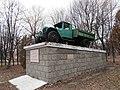 Пам'ятник на честь воїнів-автомобілістів 151-ї стрілецької дивізії, загиблих у 1941-1945 рр.jpg