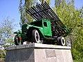 Пам'ятник на честь першого залпу катюш в Україні.jpg