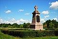 Пам'ятник полеглим шведським воїнам від росіян 2.jpg