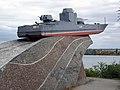 Памятник Дунайской флотилии в Херсоне.jpg