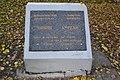 Памятный камень Чашки - panoramio.jpg