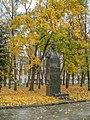 Пам'ятник М.П. Кирпоносу, Чернігів.JPG