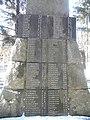 Пам'ятник воїнам – односельчанам в с. Журавлівці 03.jpg