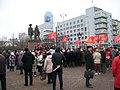 Панорама митинга 15 апреля 2017 года в Екатеринбурге.jpg