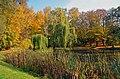Парк-пам'ятка садово-паркового мистецтва Сирецький гай 02.jpg