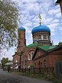 Покровский собор (со стороны пер.Циолковского).JPG