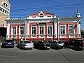 Полицейское управление - проспект Ленина, 20, Барнаул, Алтайский край.jpg