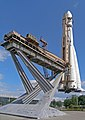 Ракета-носитель Р-7 в ВВЦ-Сarrier rocket R7 in All-Russia Exhibition Centre - panoramio.jpg