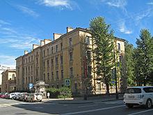 Казань лицей 123   Facebook