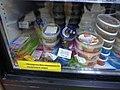 Рыбные консервы без заменителя молочного жира в магазине Екатеринбурга 23 декабря 2019 года.jpg