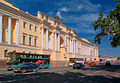 Санкт-Петербург. Сенат и Синод..jpg