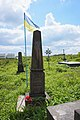 Скорики, могила воїна Української Галицької Армії Геруса Матвія.jpg