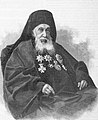 Софроний IV (Патриарх Александрийский).jpg