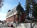 Хотел Акватоник - panoramio.jpg