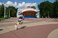 Центральный парк Белгорода 10.JPG