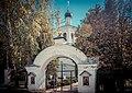 Церковь Антония и Феодосия Печерских ворота.jpg