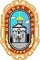 Эмблема Белорусского литературного союза «Полоцкая ветвь».jpg
