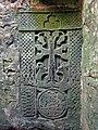 Վանական համալիր Մաթոսավանք 114.jpg