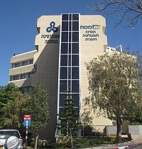 בניין מרכז לטכנולוגיה חינוכית 2.JPG