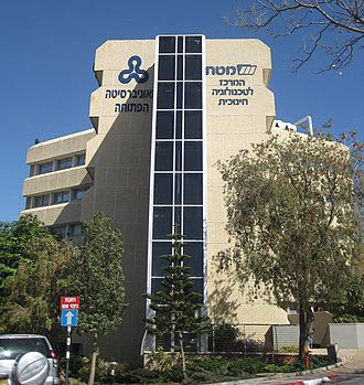 Open University of Israel - Building of the Educational Technology Center