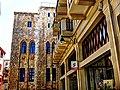 התחדשות המרכז המסחרי הישן בחיפה.jpg