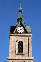 יפו - ככר השעון 2.jpg