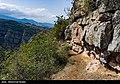غار باستانی دربند رشی - گیلان 09.jpg