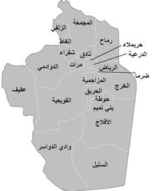 محافظة الخرج ويكيبيديا