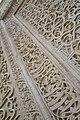 محراب مسجد جامع کبیر توسطروحاله یگانه.jpg