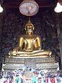 พระศรีศากยมุนี Phra Sri Sakayamunee (1).jpg