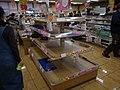 パン売り場 2011-3-13 (5521616061).jpg